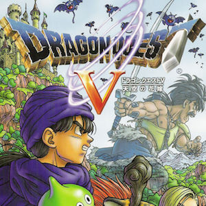 Browse Free Piano Sheet Music by Dragon Quest V.