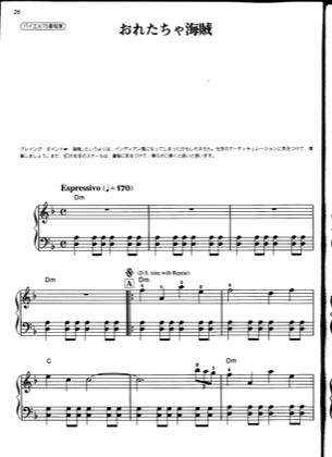 Thumbnail of first page of Pirates Ahoy! piano sheet music PDF by Final Fantasy V.