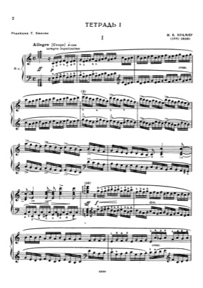 Thumbnail of first page of 60 Studies selected by Bulow piano sheet music PDF by Cramer.