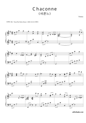 Thumbnail of first page of Chaconne piano sheet music PDF by Yiruma.