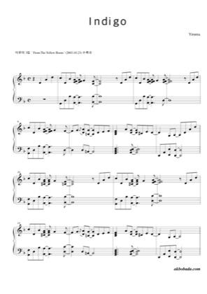 Thumbnail of first page of Indigo piano sheet music PDF by Yiruma.