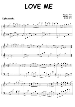 Thumbnail of first page of Love Me piano sheet music PDF by Yiruma.