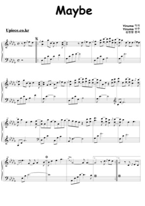 Thumbnail of first page of Maybe piano sheet music PDF by Yiruma.
