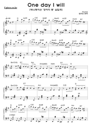 Thumbnail of first page of One Day I Will piano sheet music PDF by Yiruma.
