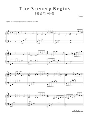Thumbnail of first page of The Scenery Begins piano sheet music PDF by Yiruma.