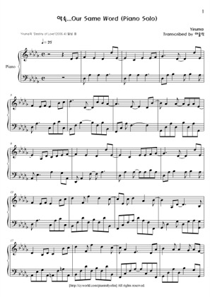 Thumbnail of first page of Our Same Word piano sheet music PDF by Yiruma.
