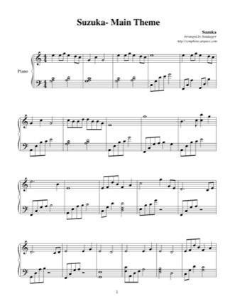 Thumbnail of first page of Suzuka Main Theme piano sheet music PDF by Suzuka.