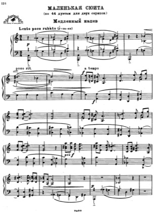 Thumbnail of first page of Petite Suite for Piano, Sz.105 piano sheet music PDF by Bartok.