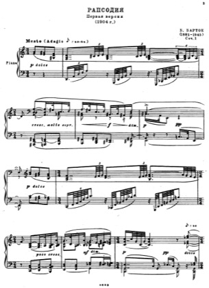 Thumbnail of first page of Rhapsody Op.1 piano sheet music PDF by Bartok.