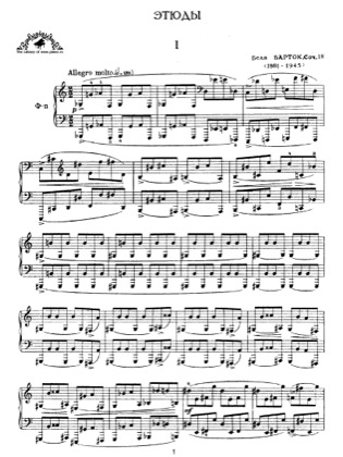 Thumbnail of first page of Studies for Piano, Op.18 piano sheet music PDF by Bartok.