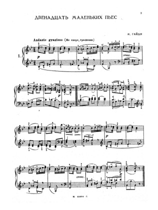 Thumbnail of first page of 12 Easy Pieces for Piano piano sheet music PDF by Haydn.