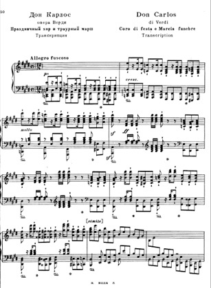 Thumbnail of first page of Don Carlos Coro e Marcia Funebre, by Verdi, S.435 piano sheet music PDF by Liszt.