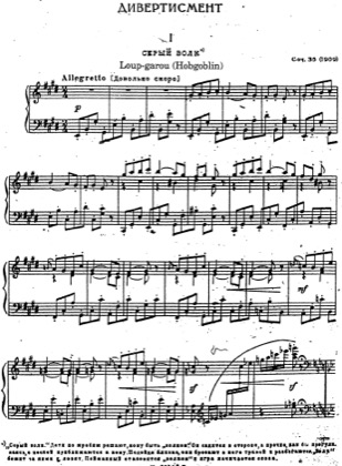 Thumbnail of first page of 6 Divertissements, Op.35 piano sheet music PDF by Lyapunov.