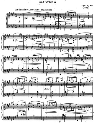 Thumbnail of first page of Mazurka No.1, Op.9 piano sheet music PDF by Lyapunov.