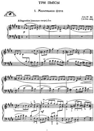 Thumbnail of first page of 2 Pieces, Op.57 piano sheet music PDF by Lyapunov.