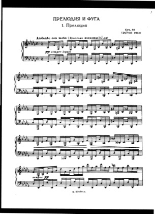 Thumbnail of first page of Prelude and Fugue, Op.58 piano sheet music PDF by Lyapunov.