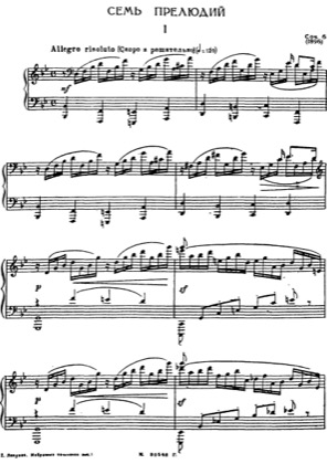 Thumbnail of first page of 7 Preludes, Op.6 piano sheet music PDF by Lyapunov.