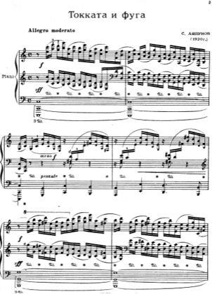 Thumbnail of first page of Toccata and Fuge piano sheet music PDF by Lyapunov.