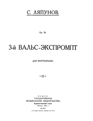 Thumbnail of first page of Valse-Impromptu No.3, Op.70 piano sheet music PDF by Lyapunov.