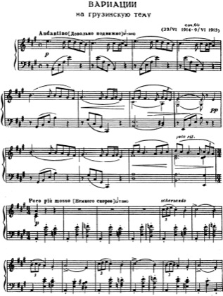 Thumbnail of first page of Variations on a Georgian Theme, Op.60 piano sheet music PDF by Lyapunov.