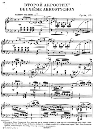 Thumbnail of first page of Acrostychon No.2, Op.114 piano sheet music PDF by Rubinstein.