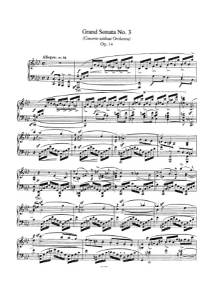 Thumbnail of first page of Grand Sonata No.3, Op.14 piano sheet music PDF by Schumann.