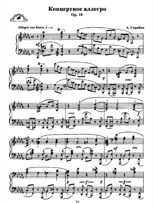 Thumbnail of first page of Allegro de Concert, Op.18 piano sheet music PDF by Scriabin.
