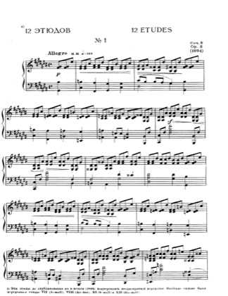 Thumbnail of first page of No.1 Etude in C sharp minor, Op.8 piano sheet music PDF by Scriabin.