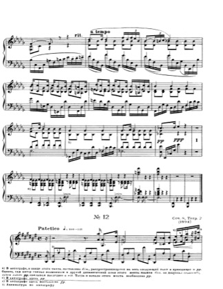 Thumbnail of first page of No.12 Etude in D sharp mino, Op.8 piano sheet music PDF by Scriabin.