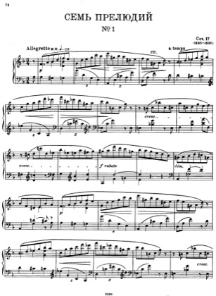 Thumbnail of first page of 7 Preludes, Op.17 piano sheet music PDF by Scriabin.