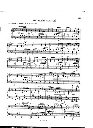 Thumbnail of first page of No.4 - Slumber Song piano sheet music PDF by Taneyev.