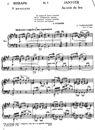 Thumbnail of first page of Seasons, Op.37b piano sheet music PDF by Tchaikovsky.