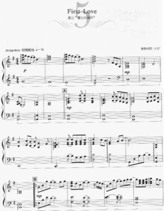 Thumbnail of first page of First Love (2) piano sheet music PDF by Utada Hikaru.